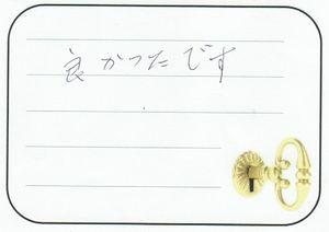 2015.3.28 東京都大田区