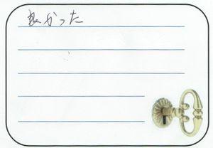2015.3.17 神奈川県秦野市