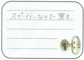 2015.4.28 東京都大田区