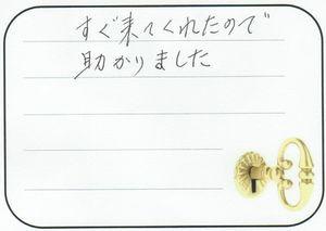 2015.4.30 川崎市幸区