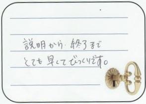2015.4.11 東京都足立区