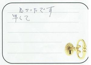 2015.4.27 東京都大田区
