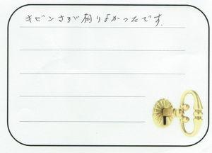 2015.4.24 栃木県佐野市