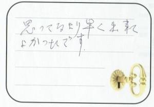2015.4.18 福島県福島市