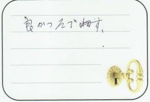 2015.4.15 横浜市保土ヶ谷区