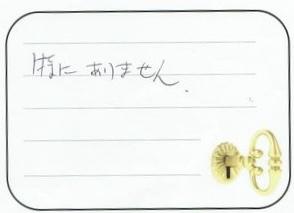 2015.5.19 神奈川県茅ケ崎市