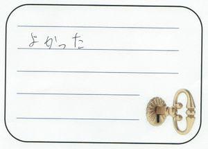 2015.5.16 川崎市中原区