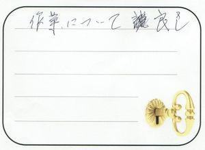 2015.10.17 埼玉県春日部市