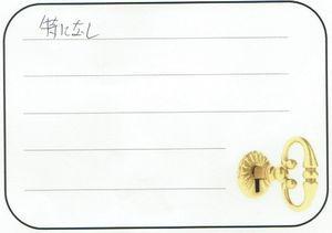 2015.10.27 千葉県船橋市