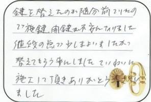 2016.2.14 千葉県君津市