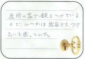 2016.2.22 埼玉県所沢市