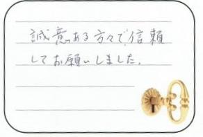 2016.2.25 埼玉県越谷市