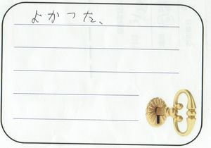2016.3.22 東京都あきる野市