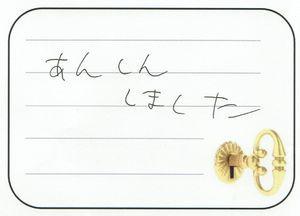 2016.3.24 東京都羽村市