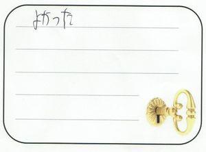2016.3.26 東京都福生市