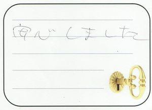 2016.3.31 神奈川県茅ケ崎市