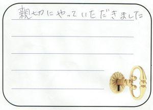 2016.6.12 東京都足立区