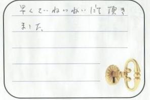 2016.6.15 東京都足立区