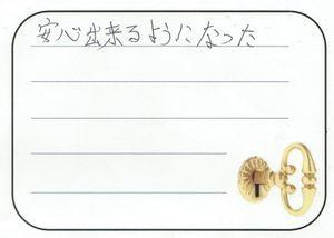 2016.6.16 東京都足立区