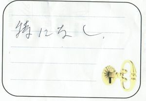 2016.6.17 横浜市保土ヶ谷区