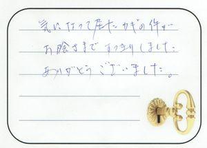 2016.7.14 埼玉県川口市