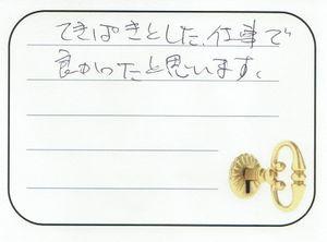 2016.7.20 埼玉県秩父市
