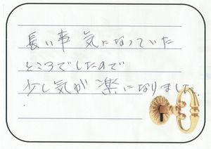 2016.7.24 神奈川県茅ヶ崎市
