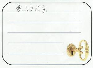 2016.7.26 神奈川県相模原市中央区