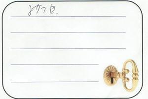 2016.7.29 神奈川県相模原市