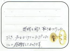 2016.9.18 千葉県船橋市