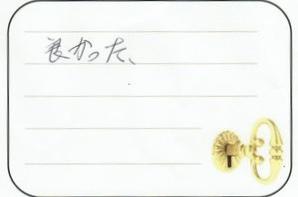 2016.9.15 埼玉県加須市