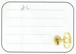 2016.12.6 横浜市鶴見区