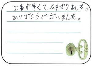 2017.2.16 埼玉県行田市