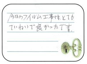 2017.2.7 埼玉県春日部市