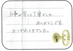 2017.3.9 横浜市保土ヶ谷区