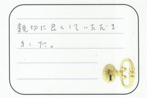 2017.3.29伊勢崎市2