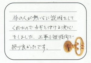 2017.3.24伊勢崎市
