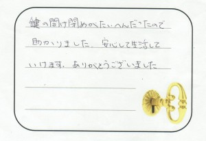 2017.9.17富士吉田市
