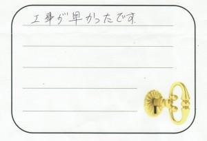 2017.9.9中郡