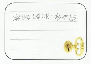 2017.9.15加須市