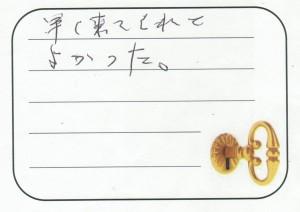 2017.9.25横浜市保土ヶ谷区