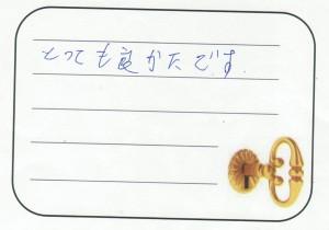 2017.11.8東京都足立区