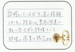 2017.12.13前橋市