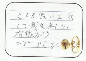 2017.12.7松戸市