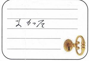 2018.3.14 茨城県牛久市