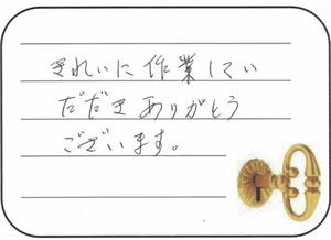 2018.4.17 横浜市戸塚区