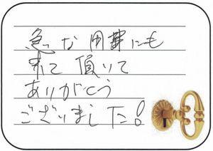 2018.4.19 東京都足立区