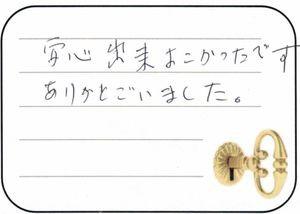 2018.4.20 神奈川県横須賀市