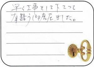 2018.4.23 神奈川県横須賀市