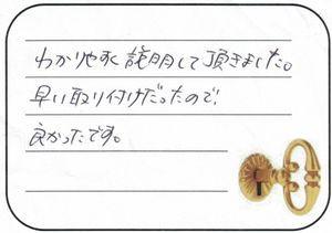 2018.4.27 神奈川県三浦市